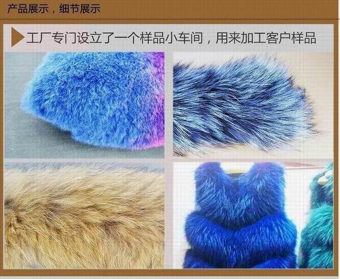 狐狸毛领狐狸毛领价格,22年坚持正品皮料,生产不偷工请放心买