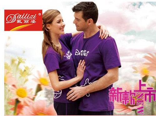 戴丽姿国际集团(香港)有限公司女装2018春夏新品