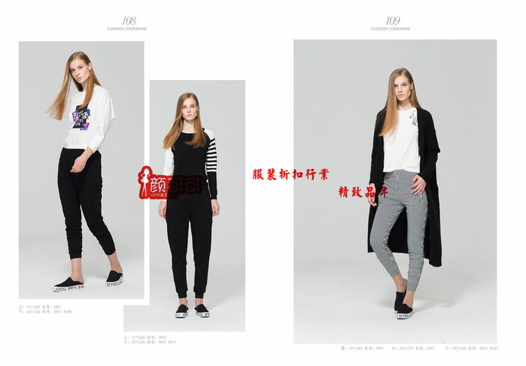 颜可可女装2017秋季新品