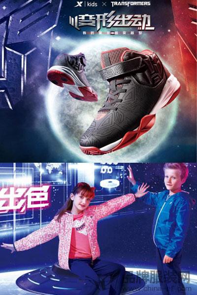 杭州圣威体育用品有限公司童装2017秋冬运动款男女鞋