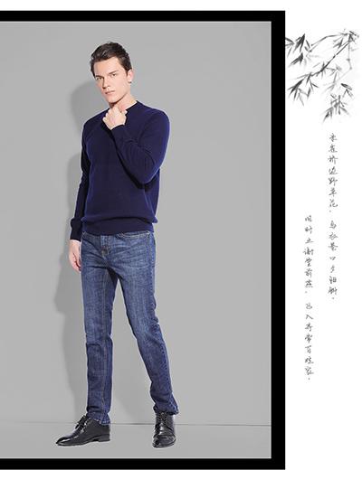 K30牛仔裤2017秋冬新品修身商务男士牛仔裤