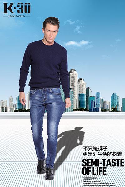 K30男装2017冬季新品透气修身舒适男士休闲牛仔裤