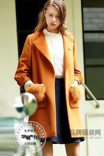 芝麻e柜女装 为追求优雅、简约、时尚、知性的都市女性