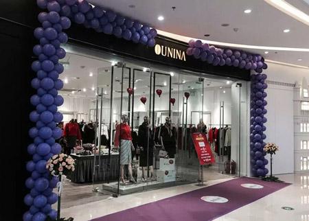 欧妮纳OUNINA店铺图