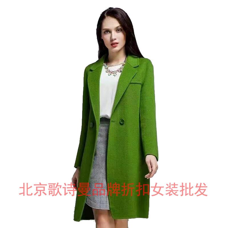 仟依佰汇品牌折扣批发商行女装2017秋冬新品