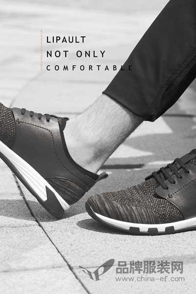 广州跨步鞋业有限公司男商务鞋