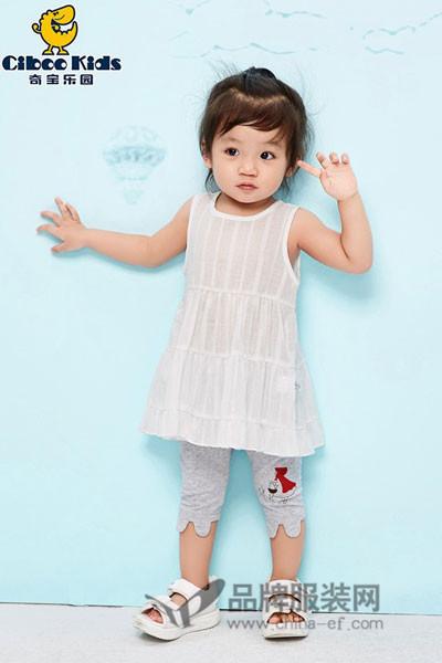 奇宝乐园童装2017夏季无袖中长款连衣裙