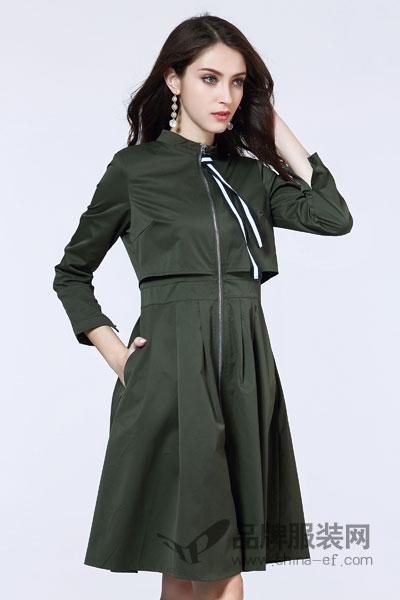 卡尔诺女装2017秋冬个性时尚草绿色长袖两件拼接连衣裙