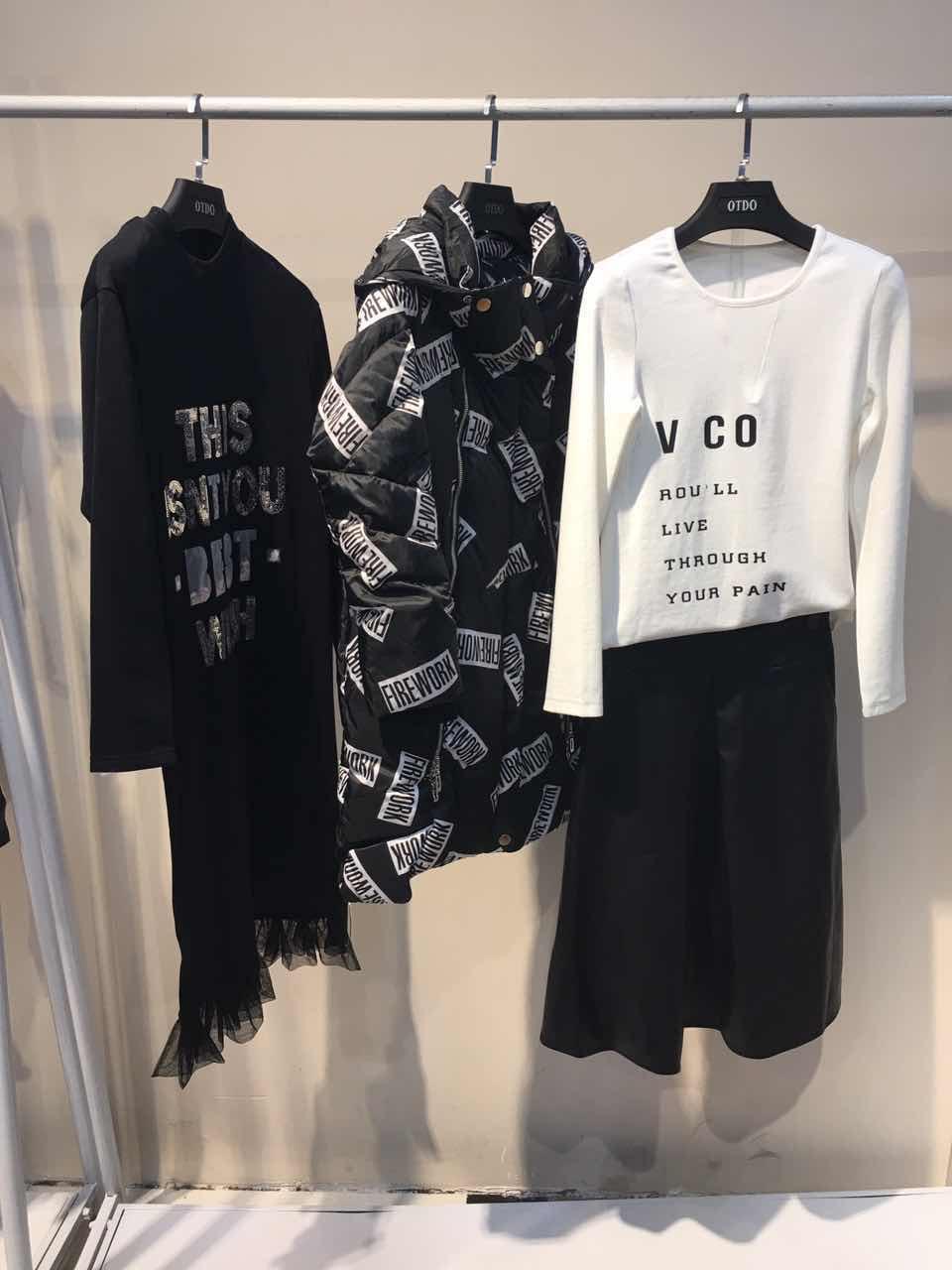 武汉华中暨济商城品牌折扣女装总部品牌折扣店有哪些维雪儿大衣
