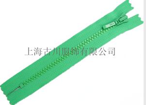 上海闵行YKK拉链树脂YKK拉链价格