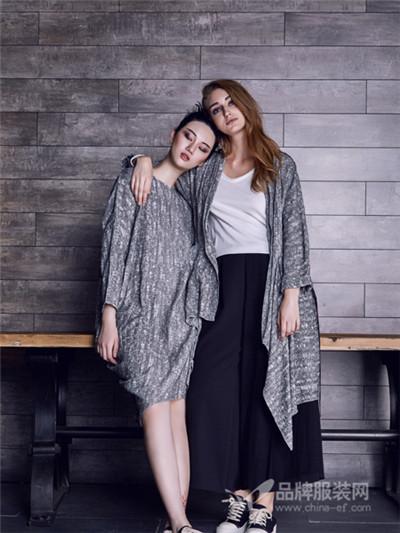 时尚国际服饰女装2017冬季新品