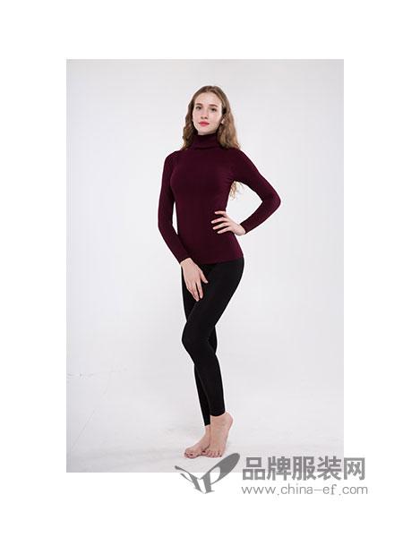 佳怡针织女装2017秋冬性感贴身保暖内衣