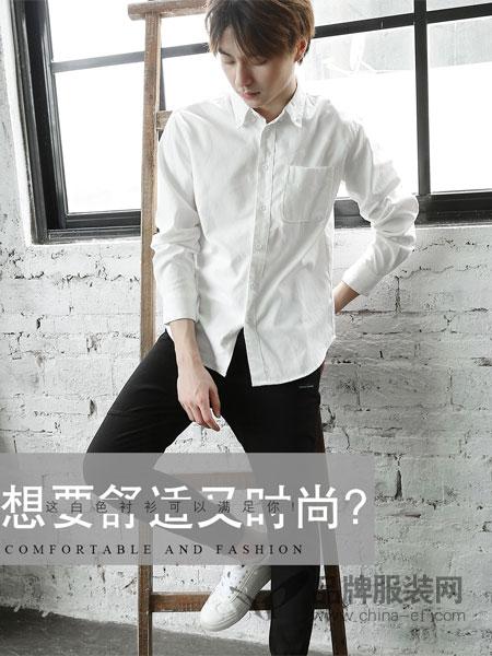 奇迹拍档男装2017秋冬休闲男装职业正装