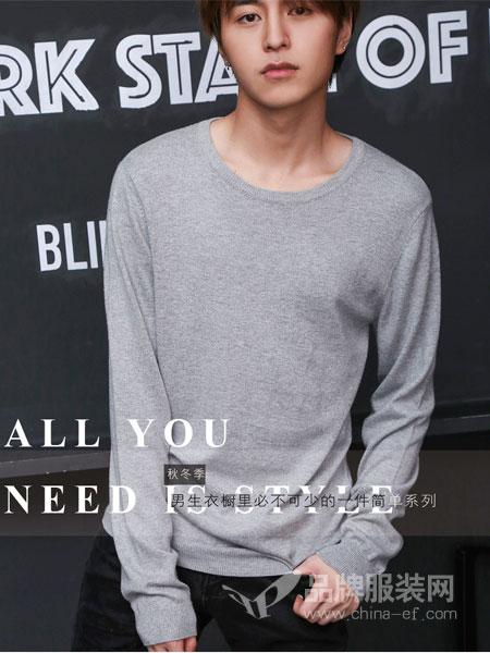 奇迹拍档男装2017秋冬韩版修身青少年长袖T恤薄款针织衫套头