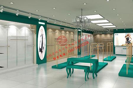 宏城展柜设计——女装展柜
