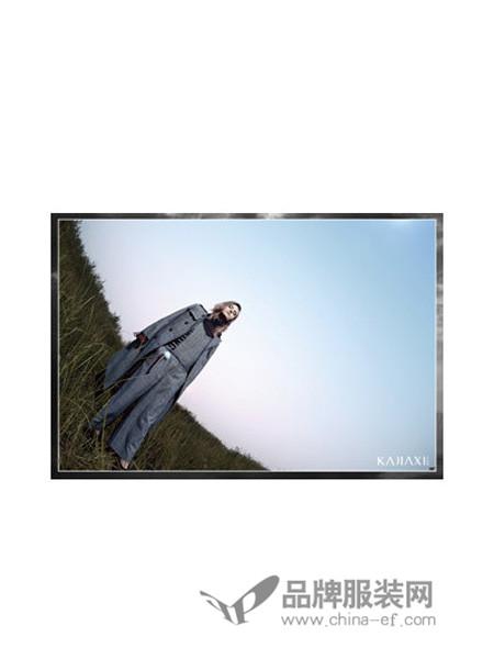 卡嘉茜女装2017冬季休闲快时尚长袖