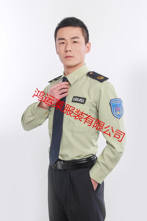 湖南省劳动监察标志服,劳动稽查标志服装厂。