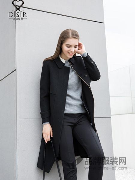 迪斯爱尔女装2017秋冬时尚百搭九分袖含羊毛外套保暖女风衣