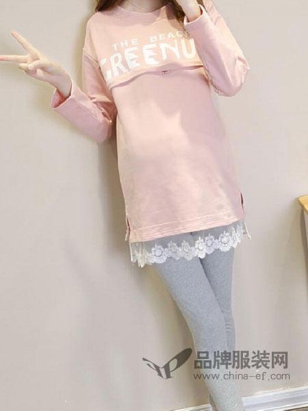 圣昊孕妇装2017秋冬蕾丝花边长袖裙