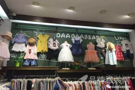 D.DaaBear大大熊店铺展示店铺形象