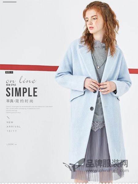 欧尚尼女装2017秋冬韩版加厚单排扣毛呢外套女中长款羊毛大衣