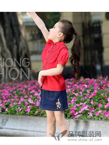 小熊空间童装时尚韩式女衬衣