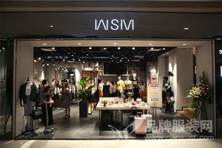 WSM 威丝曼店铺展示