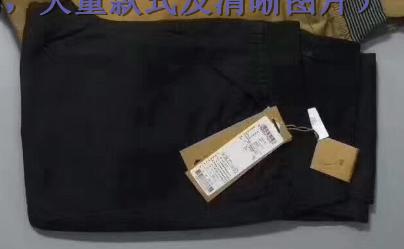 宇群服装贸易有限公司折扣品牌2018春夏新品