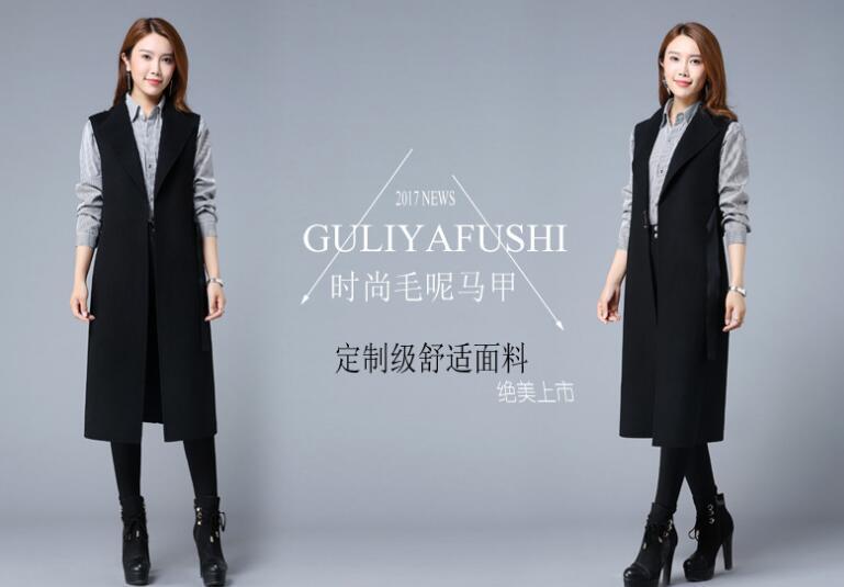 古丽娅裙/裤2017秋冬新品