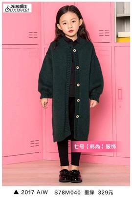 韩尚童装童装2017秋冬新品