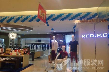 RED.P.G losacos时尚男装店铺展示
