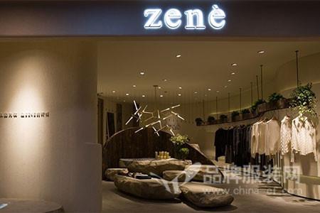 ZENE店铺展示
