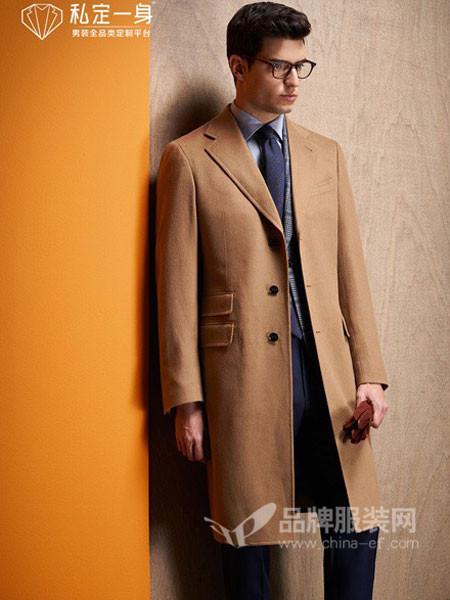 私定一身男装2017秋冬纯羊绒大衣外套意大利进口纯羊绒面料大衣