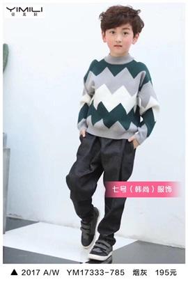 韩尚童装2017冬季新品