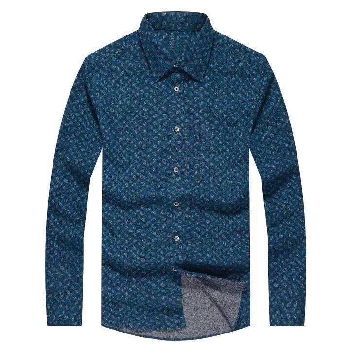 MatchU男装2017冬季新品-全棉法兰绒蓝绿提花衬衫