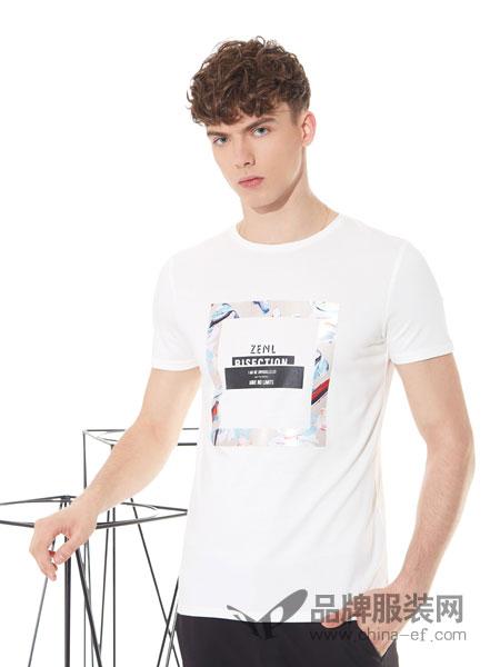 ZENL佐纳利男装2018春夏短袖T恤