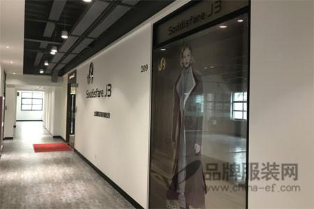 Soddisfare  J3店铺展示