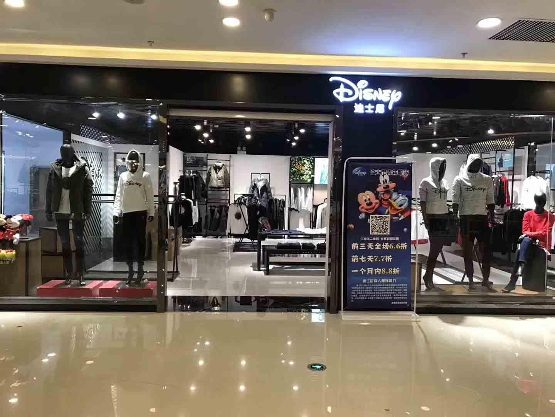 迪士尼店铺图