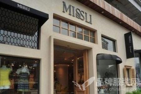 MISSLI店铺展示