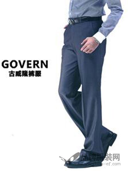 古威隆裤装男装新品薄款男裤长裤休闲裤
