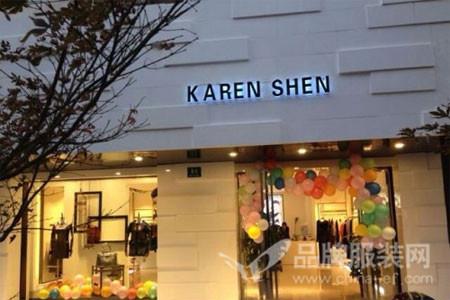 凯伦诗店铺展示