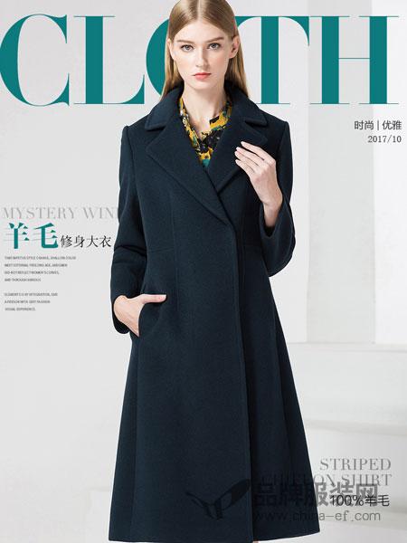 白翎风采女装2017冬季双面毛昵羊绒大衣外套女中长款