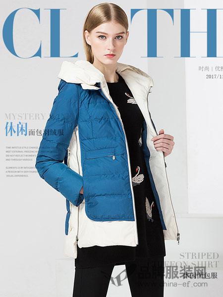 白翎风采女装2017冬季白鸭绒羽绒服女中长款休闲拼接保暖外套