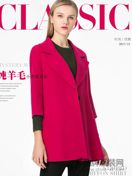 白翎风采女装2017冬季羊毛大衣女中长款一粒扣双面呢收腰外套