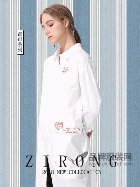 ZIRONG子容女装2018春夏刺绣花简约衬衫裙子