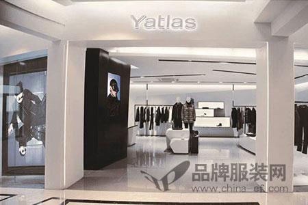 Yatlas店铺展示