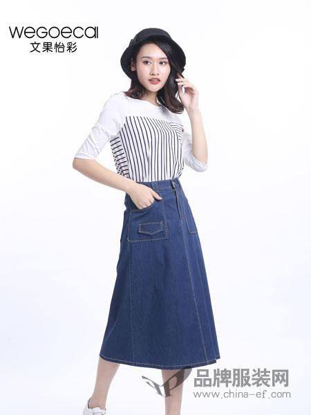 文果怡彩男装2018春夏时尚竖条纹圆领中袖上衣