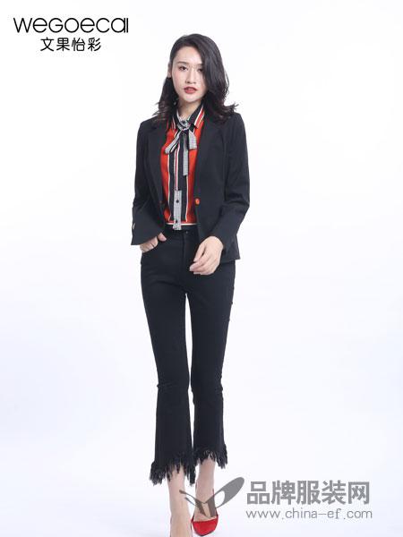 文果怡彩男装2018春夏时尚翻领西装外套