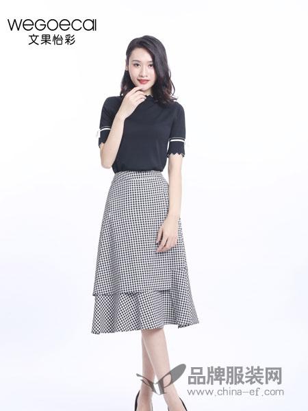 感谢您的支持与认可 文果怡彩连续三年续费中国品牌服装网