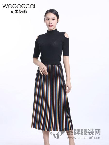 文果怡彩男装2018春夏修身露肩半高领针织上衣